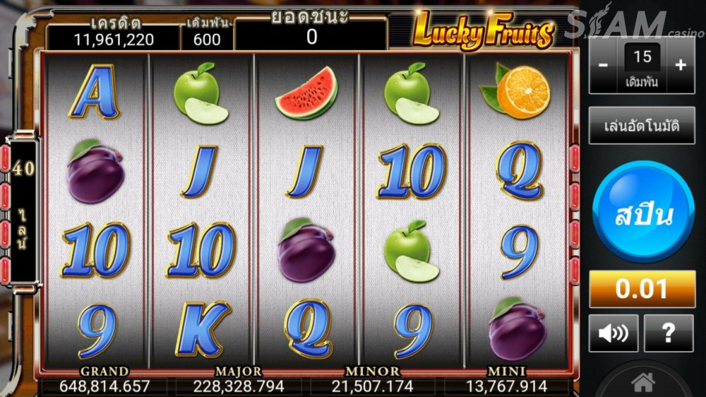 Slot Online Lucky Fruit
